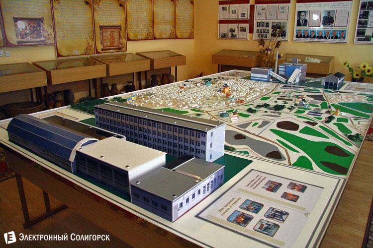 школа в Старобине