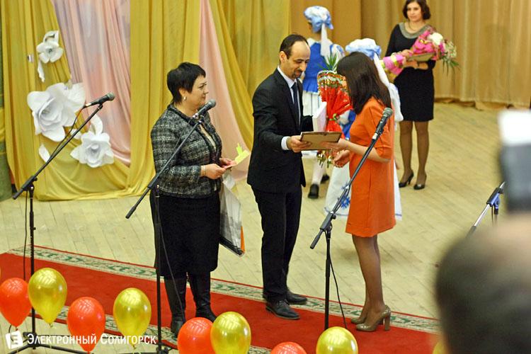 конкурс учитель года Солигорского района