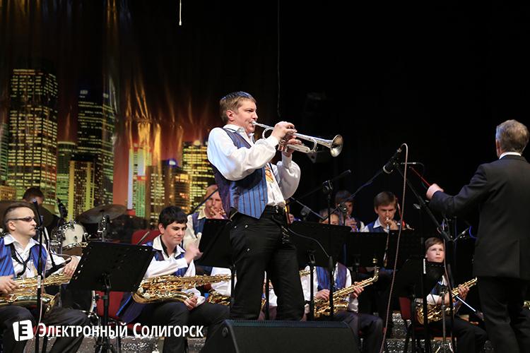 jazz-time в Солигорске